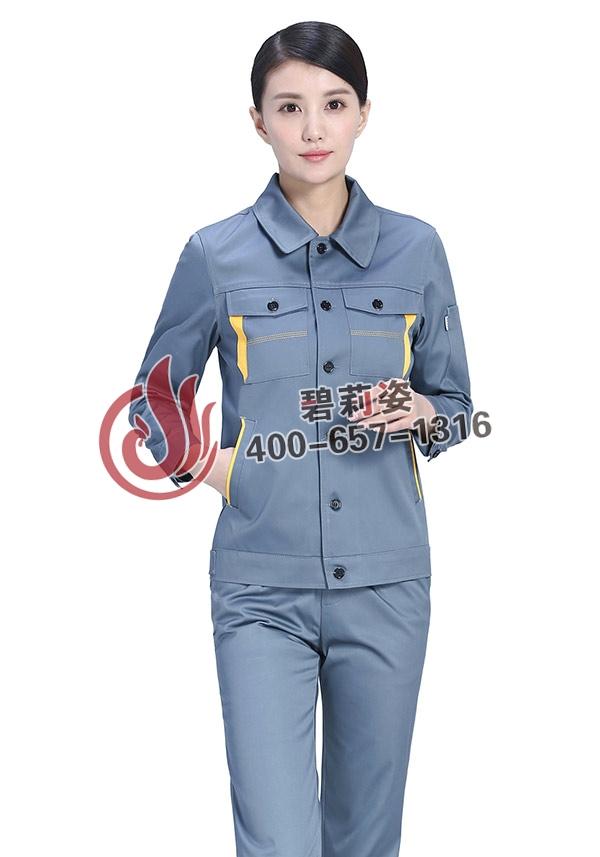 国家电网劳保服尺码生产